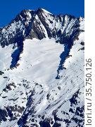 The Gross Wannenhorn above the Aletsch Glacier in the Bernese Alps... Стоковое фото, фотограф Neil Harrison / age Fotostock / Фотобанк Лори