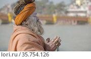 Kumbh Mela Haridwar India. Sadhu or Saint offering prayer to river Ganges at Mahakumbh . Appleprores 422 Cinetone 60fps. Редакционное видео, видеограф Devendra Rawat / Фотобанк Лори