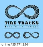 Tire Tracks in Infinity Form. Vector illustration. Стоковое фото, фотограф Zoonar.com/Maxim Pavlov / age Fotostock / Фотобанк Лори