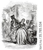 Madame Roland (1754-1793) is taken into custody for his imprisonment... Стоковое фото, фотограф Jerónimo Alba / age Fotostock / Фотобанк Лори