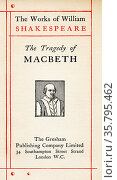 Title page from the Shakespeare play Macbeth. From The Works of William... Редакционное фото, фотограф Classic Vision / age Fotostock / Фотобанк Лори