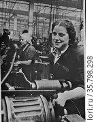Women handling lathe in a factory in the USSR (Union of Soviet Socialist... Редакционное фото, агентство World History Archive / Фотобанк Лори