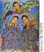 Mario Parial, Tres Marias, 1990. Oil on canvas. Редакционное фото, агентство World History Archive / Фотобанк Лори
