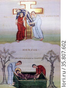Codex Egberti folio. 85v. Редакционное фото, агентство World History Archive / Фотобанк Лори