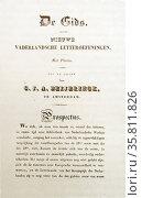 G.J.A. Beijerinck (1837-1841); publisher of 'De Gids' a Dutch cultural and literary magazine 1837 . (2014 год). Редакционное фото, агентство World History Archive / Фотобанк Лори