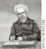 Rev Thomas Dale, St Pancras. Thomas Dale (1797–1870) (2014 год). Редакционное фото, агентство World History Archive / Фотобанк Лори