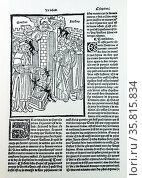 Valere le Grant by Philippe Noir, Paris 1520. Редакционное фото, агентство World History Archive / Фотобанк Лори