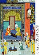 Colour illustration from 'The illuminated manuscript Khamsa of Nizami' Редакционное фото, агентство World History Archive / Фотобанк Лори