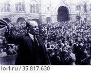 Vladimir Ilyich Ulyanov alias Lenin. Редакционное фото, агентство World History Archive / Фотобанк Лори