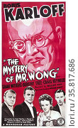 The Mystery of Mr. Wong starring Boris Karloff 1939. Редакционное фото, агентство World History Archive / Фотобанк Лори