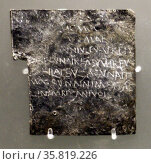 """Text scratched into metal complaining of the theft of """"Vilbia"""" Редакционное фото, агентство World History Archive / Фотобанк Лори"""