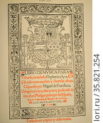 Title Page from Miguel de Fuenllana. Редакционное фото, агентство World History Archive / Фотобанк Лори