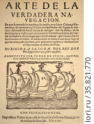 Title-Page from Pedro de Siria. Редакционное фото, агентство World History Archive / Фотобанк Лори