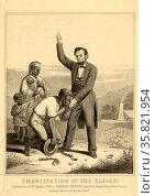 Emancipation of the Slaves 1862. . Редакционное фото, агентство World History Archive / Фотобанк Лори
