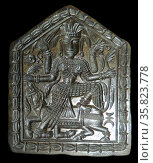 Silver-plated copper alloy plaques, 1980's A.D. Редакционное фото, агентство World History Archive / Фотобанк Лори