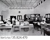 Indonesian bank: Peoples Credit Bank. Редакционное фото, агентство World History Archive / Фотобанк Лори
