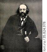 Mikhail Alexandrovich Bakunin (1814-1876) Редакционное фото, агентство World History Archive / Фотобанк Лори