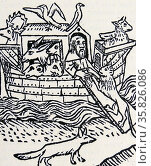 Noah's Ark.  Woodcut from ''Golden Legend'', 1483, printed in London by William Caxton. Редакционное фото, агентство World History Archive / Фотобанк Лори
