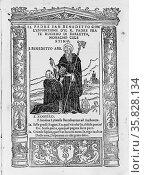 Saint Benedict presenting his monastic regulations to r. padre frate Rogiero di Barletta, who is kneeling before him. 1539. Редакционное фото, агентство World History Archive / Фотобанк Лори