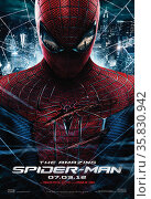 The Amazing Spider-Man' action/drama film made in 2012 stars Andrew Garfield, Emma Stone and Rhys Ifans. Редакционное фото, агентство World History Archive / Фотобанк Лори