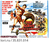 The Slave, The Son of Spartacus' starring Steve Reeves a 1962 Italian peplum film. Редакционное фото, агентство World History Archive / Фотобанк Лори