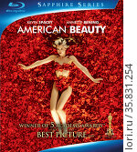 American Beauty' starring Kevin Spacey and Annette Bening a 1999 American drama film. Редакционное фото, агентство World History Archive / Фотобанк Лори