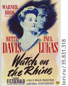 Watch on the Rhine is a 1943 American drama film directed by Herman Shumlin, starring Bette Davis and paul Lukas. Редакционное фото, агентство World History Archive / Фотобанк Лори