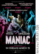 Maniac' a remake of the 1980 film of the same name and stars Elijah Wood as Frank Zito, a brutal serial killer. Редакционное фото, агентство World History Archive / Фотобанк Лори