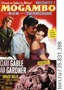 Mogambo' a 1953 film starring Clark Gable and Ava Gardner. Редакционное фото, агентство World History Archive / Фотобанк Лори