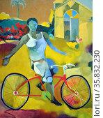 Marcel Antonio, Bisikleta, 1993. Oil on canvas. Редакционное фото, агентство World History Archive / Фотобанк Лори