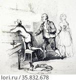 Mr James Crawley by William Makepeice Thackeray. Редакционное фото, агентство World History Archive / Фотобанк Лори