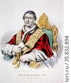 Pope Pius IX. Редакционное фото, агентство World History Archive / Фотобанк Лори