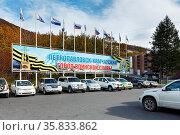 PETROPAVLOVSK-KAMCHATSKY CITY, KAMCHATKA, RUSSIA - OCTOBER 12, 2016... Стоковое фото, фотограф Zoonar.com/Alexander A. Piragis / age Fotostock / Фотобанк Лори