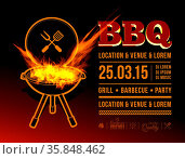Barbecue grill party. Vector illustration with fire on dark background. Стоковое фото, фотограф Zoonar.com/Maxim Pavlov / age Fotostock / Фотобанк Лори