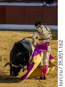 Festejo celebrado en la tarde del sábado 15 de mayo en la Plaza de... Редакционное фото, фотограф Salvador López Medina / age Fotostock / Фотобанк Лори