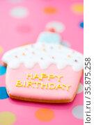 Cookie. Стоковое фото, агентство Ingram Publishing / Фотобанк Лори