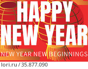Composition of happy new year new year new beginnings text over chinese lampions pattern. Стоковое фото, агентство Wavebreak Media / Фотобанк Лори