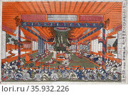 Perspective picture of the Daidai Kagura performance at the two sites, Ise Shrine. Редакционное фото, агентство World History Archive / Фотобанк Лори