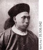 Photographic portrait of Ding Ruchang. Редакционное фото, агентство World History Archive / Фотобанк Лори