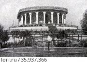 Photographic print of the Amir's Palace at Kabul. Редакционное фото, агентство World History Archive / Фотобанк Лори