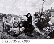 Painting titled Doña Juana la Loca by Francisco Pradilla. Редакционное фото, агентство World History Archive / Фотобанк Лори