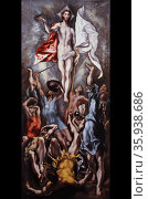 Painting depicting the Resurrection of Jesus Christ by El Greco. Редакционное фото, агентство World History Archive / Фотобанк Лори