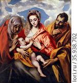 Painting of the Holy Family with Saint Anne by El Greco. Редакционное фото, агентство World History Archive / Фотобанк Лори