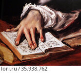 Detail from a painting titled 'San Ildefonso' by El Greco. Редакционное фото, агентство World History Archive / Фотобанк Лори