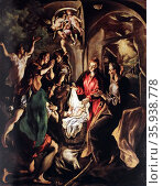 Painting titled 'Adoration of the Shepherds' by El Greco. Редакционное фото, агентство World History Archive / Фотобанк Лори
