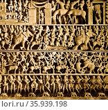 Scene depicting the marriage of Aristanemi, from Luna Vasahi. Редакционное фото, агентство World History Archive / Фотобанк Лори
