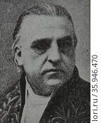 Portrait of Jean-Martin Charcot (2013 год). Редакционное фото, агентство World History Archive / Фотобанк Лори