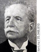 Portrait of David Kristian Bergström (2013 год). Редакционное фото, агентство World History Archive / Фотобанк Лори