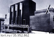 Photograph of the exterior of the Palazzo delle Esposizioni during the Exhibition of the Fascist Revolution. Редакционное фото, агентство World History Archive / Фотобанк Лори