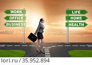 Work life or home balance business concept. Стоковое фото, фотограф Elnur / Фотобанк Лори